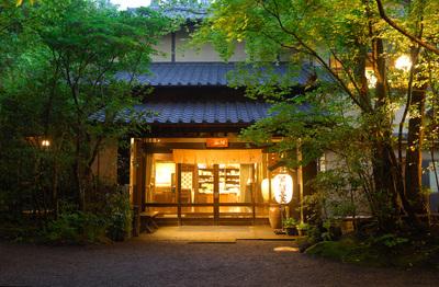 Ryokan List Kurokawa Onsen Ryokan Association